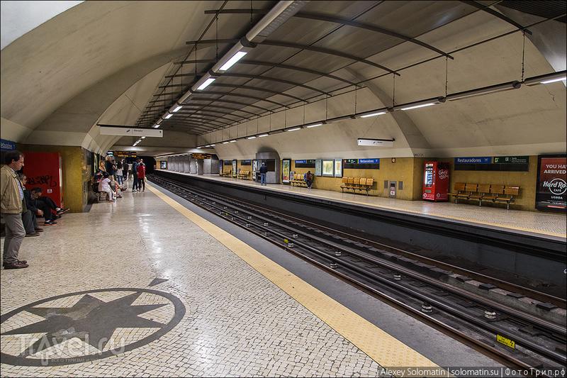 Метро в Лиссабоне / Португалия