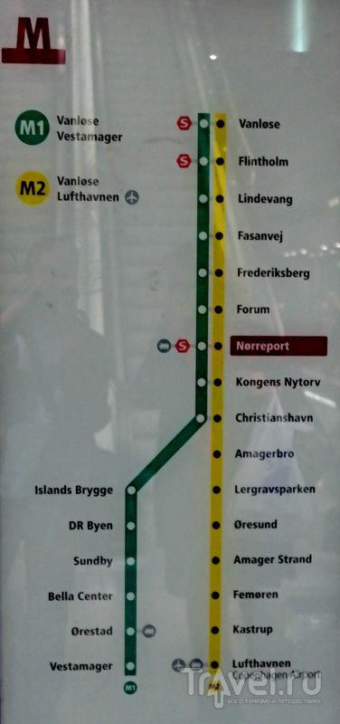 Метрополитен Копенгагена / Дания