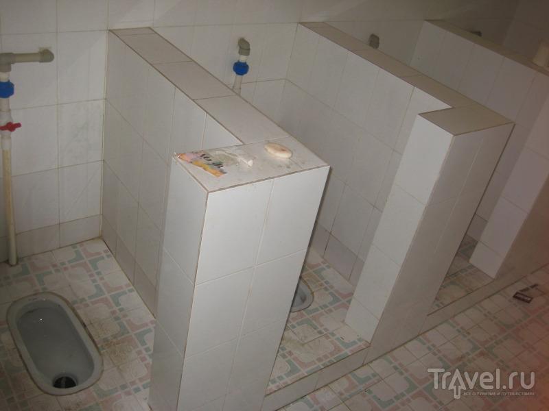 Туалеты в Китае / Китай