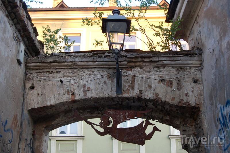 Вильнюс. Ужупис / Литва