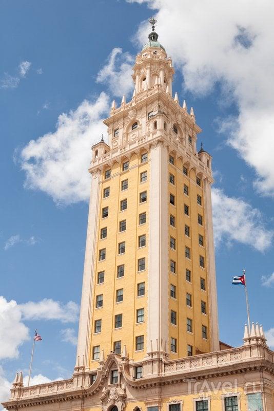 Башня свободы