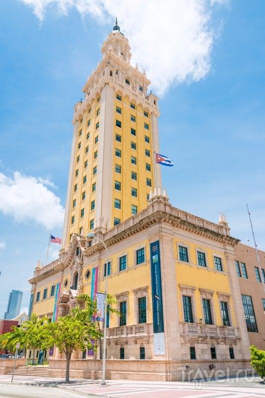 Башня свободы стала символом кубинской эмиграции