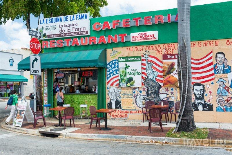 Знаменитое кафе в районе Маленькая Гавана