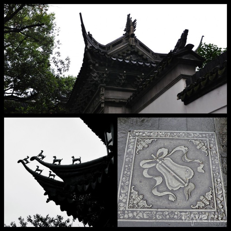 Made in China / Китай