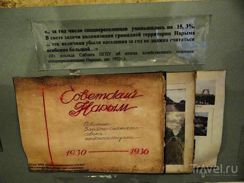 Томск. Следственная тюрьма НКВД / Россия