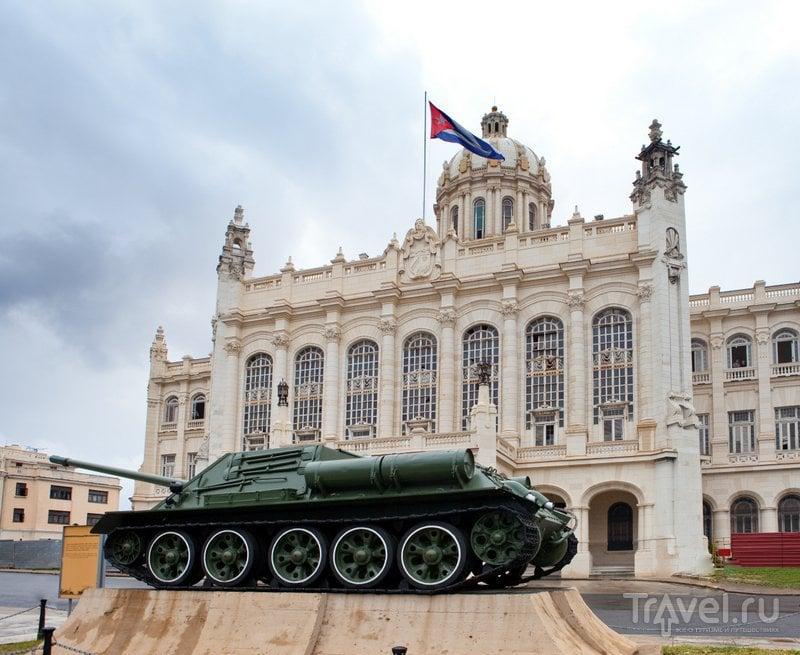 Советское оружие на почетном месте перед музеем Революции в Гаване
