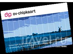 OV-chipkaart, check-in, check-out - слова, которые стоит запомнить путешественнику по Голландии