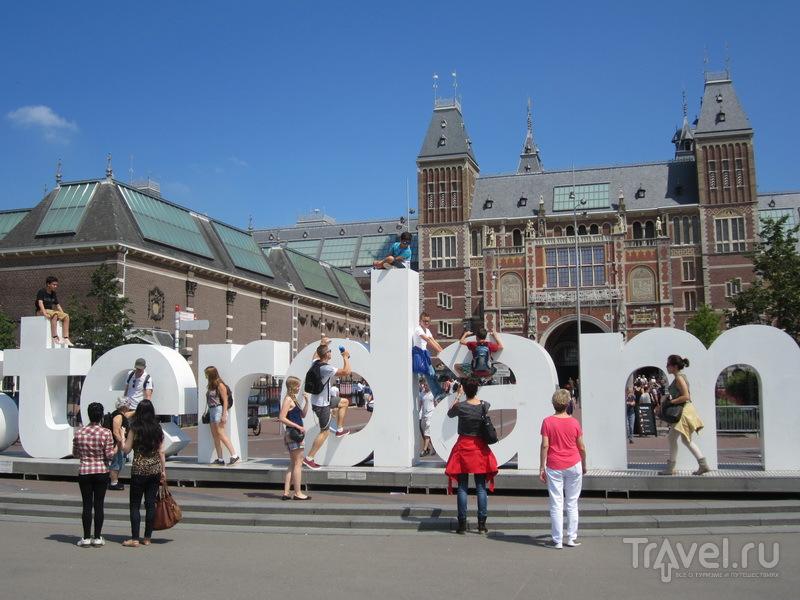 Лондон и Амстердам – за 4 дня