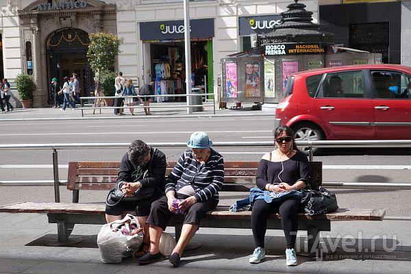 Мадрид. Улицы, тапасы и бары / Испания