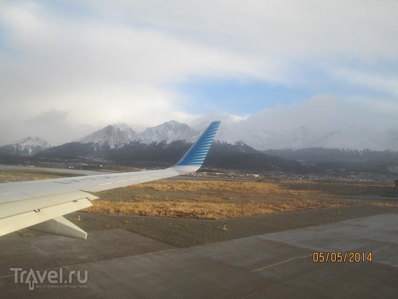 Перелет Ушуайя - Буэнос-Айрес - Монтевидео / Аргентина
