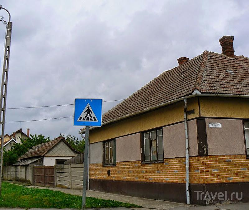 По дорогам Венгрии / Венгрия