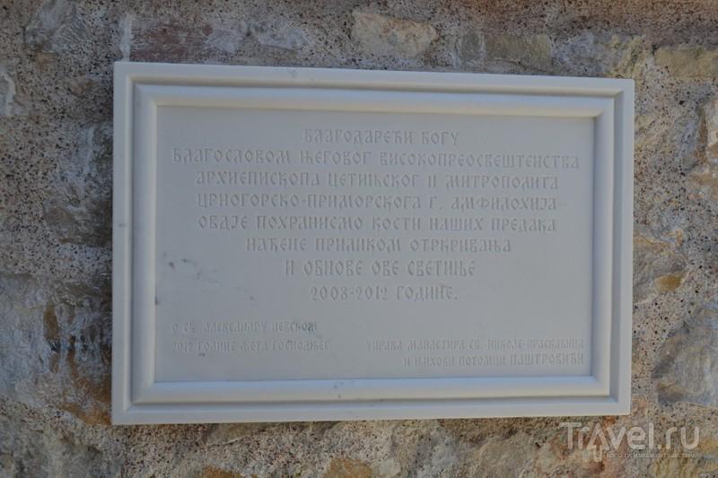 Черногория. Остров Св. Стефана / Черногория