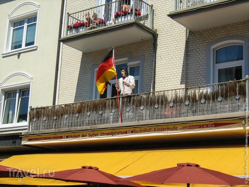 Где отдыхает немецкая элита? / Германия