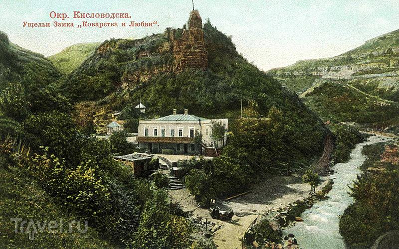 Окрестности Кисловодска. Замок Коварства и Любви / Россия