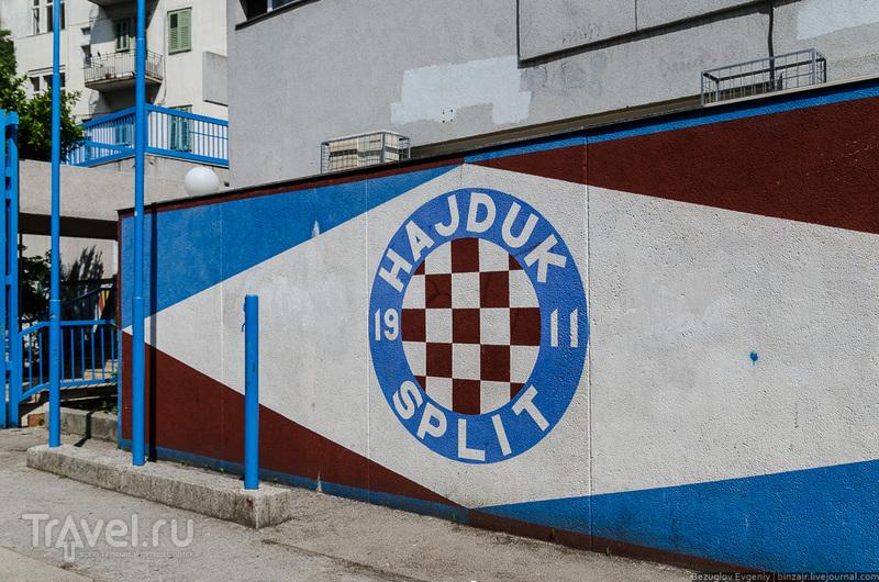 Сплит / Хорватия