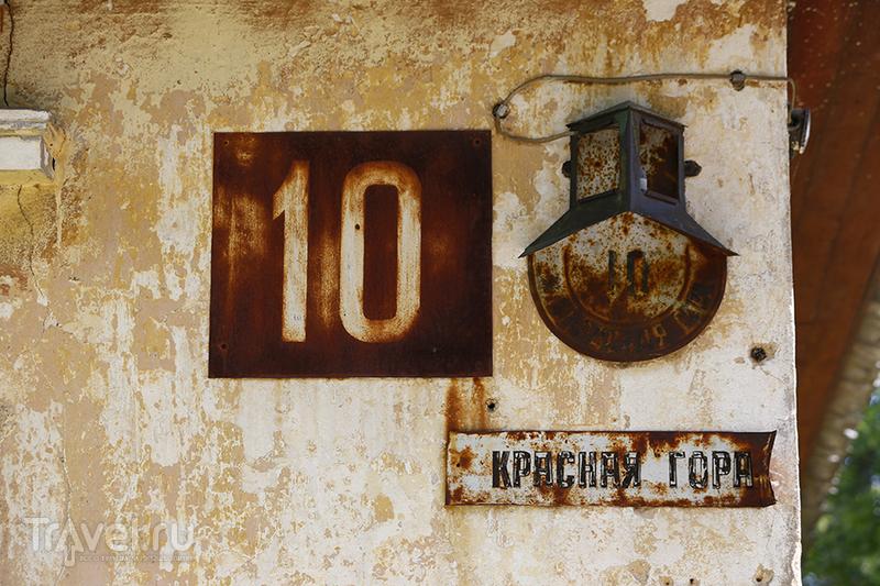 Торжок / Россия