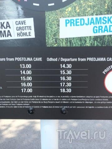 Несколько практических советов по Балканам / Сербия