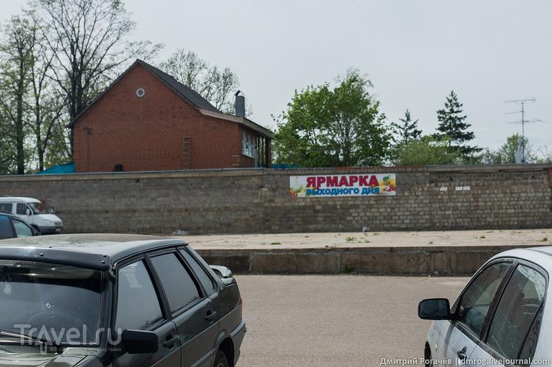 Майский Талдом и немного про обувь / Россия