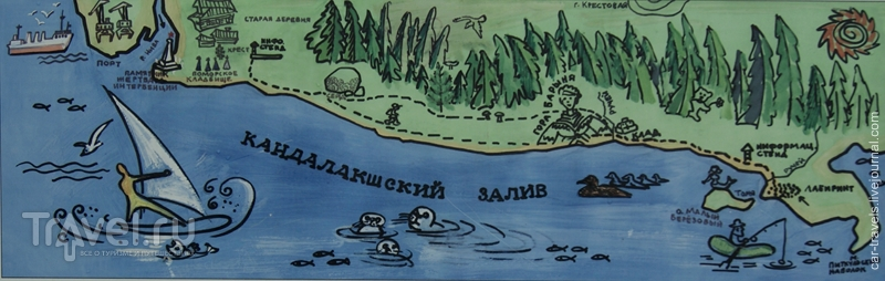 Кандалакша / Россия