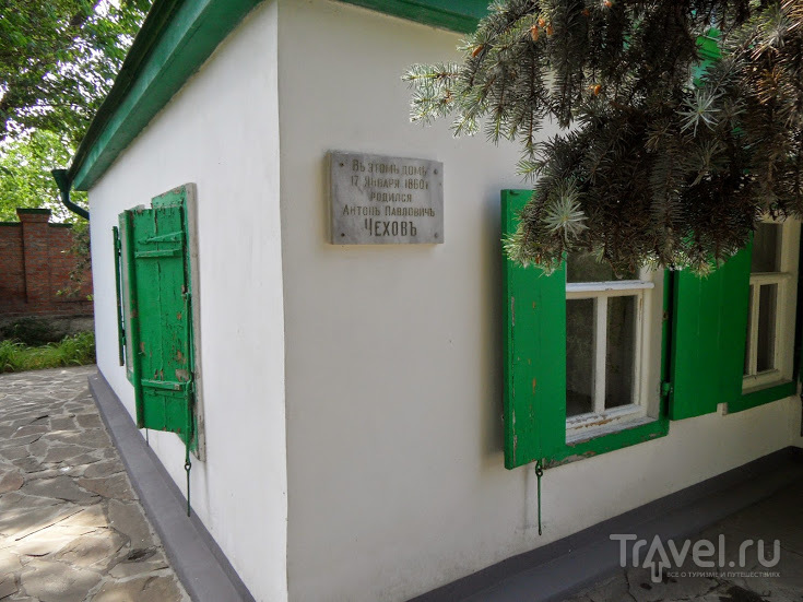 Таганрог: по чеховским местам / Россия