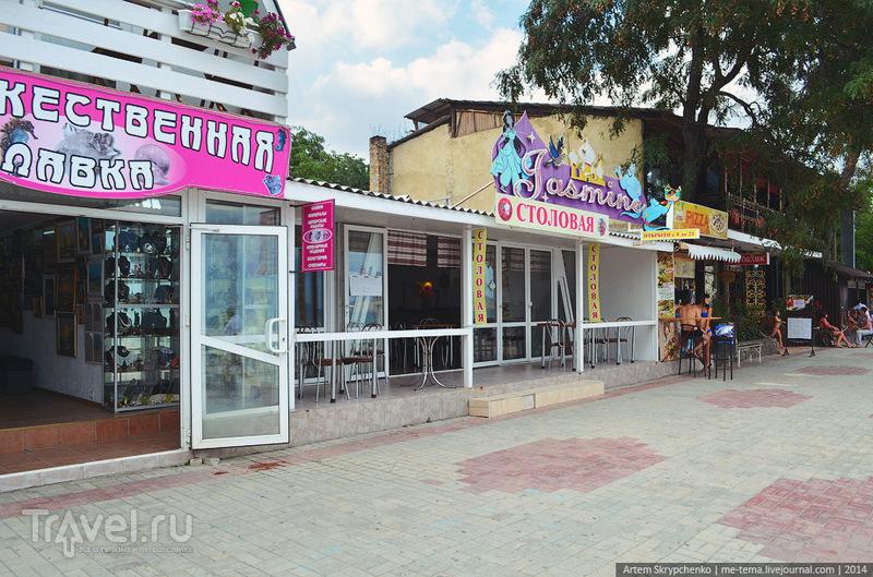 Необъективный Крым / Россия