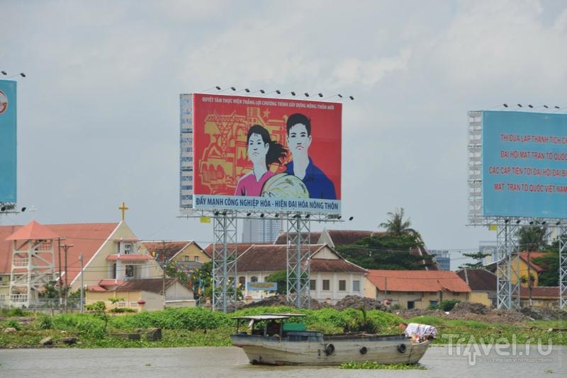 Куда смотрит Хо Ши Мин? / Фото из Вьетнама