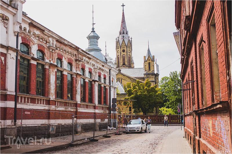 Бедная Лиепая, Латвия / Латвия