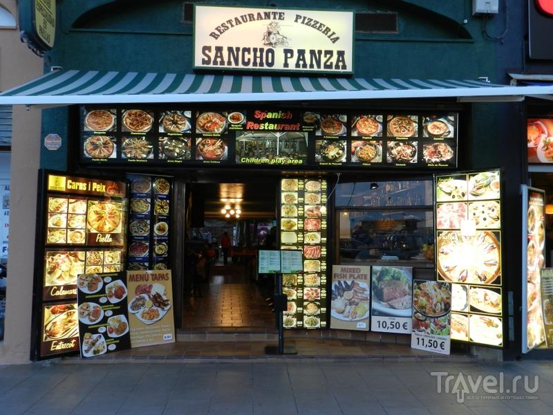 Хамон и другие испанские вкусности / Испания