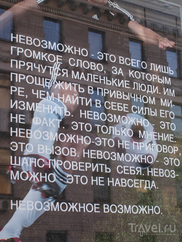 Минск. Фигуры / Белоруссия
