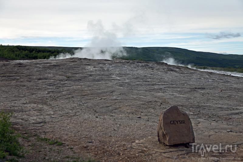 Горячая долина Хаукадалур / Фото из Исландии