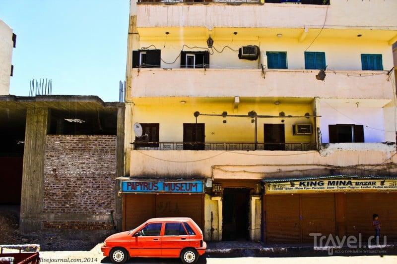 Луксор: город живых - контраст крайней бедности и богатства! / Египет
