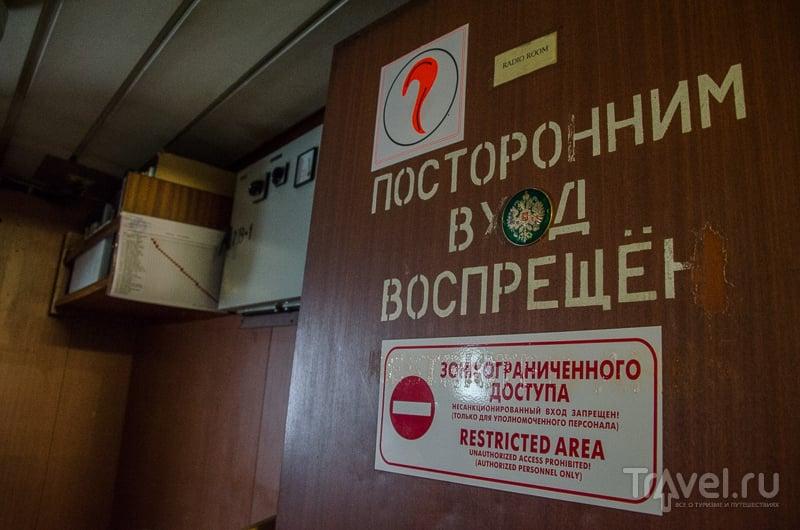 Посторонним вход воспрещен / Фото из России