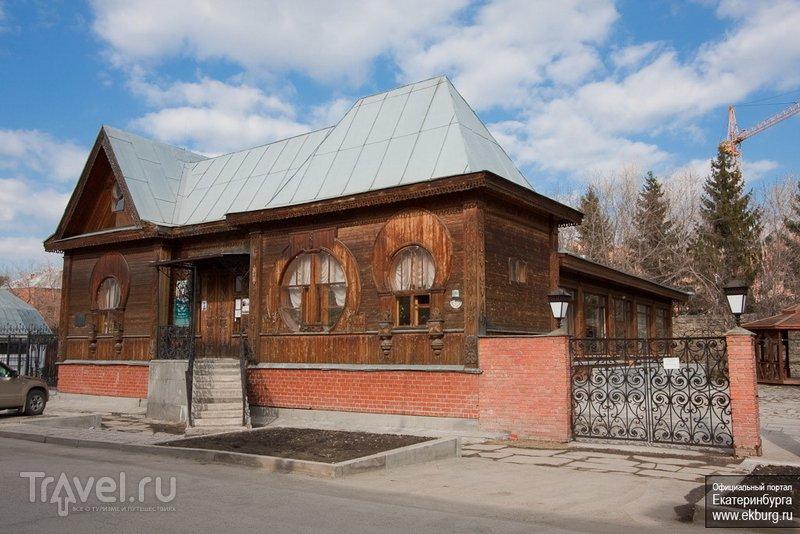 Музей Литературная жизнь Урала ХХ века
