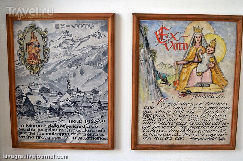 Швейцарские эксвото  или как в горах благодарят за чудо / Швейцария
