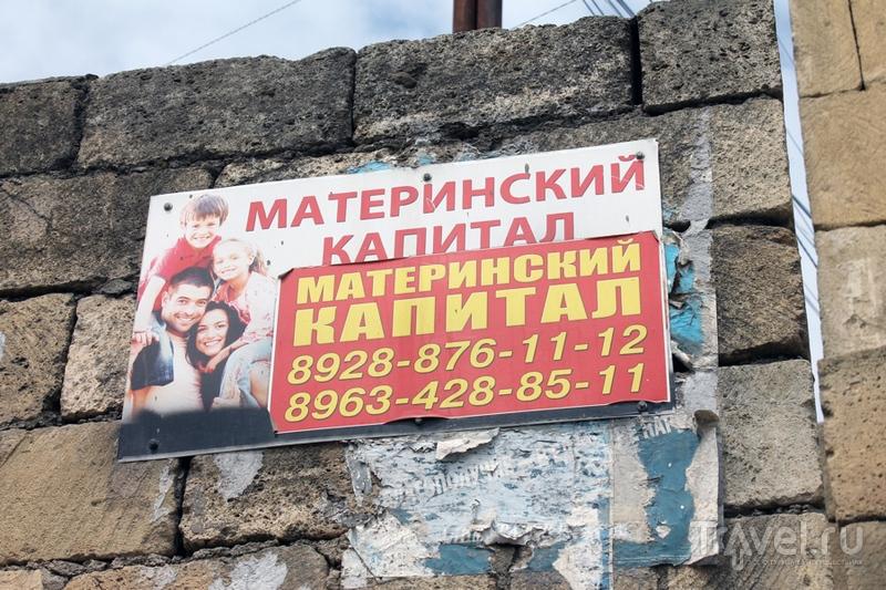 Дербент - жемчужина России / Россия