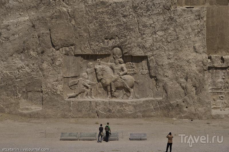 Персидские древности. Гробницы царей и барельефы Сасанидов / Иран