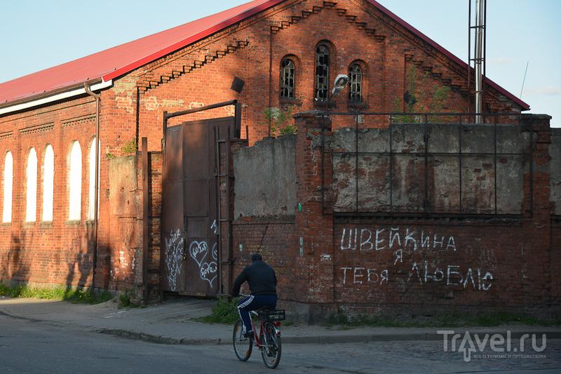 Черняховск 2014 или Инстербург 2014: Кто виноват и что делать? / Россия