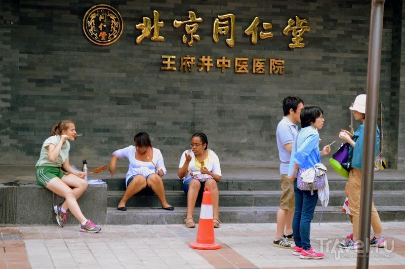 Пекин. Торговая улица Ванфуцзин и пекинское метро / Китай