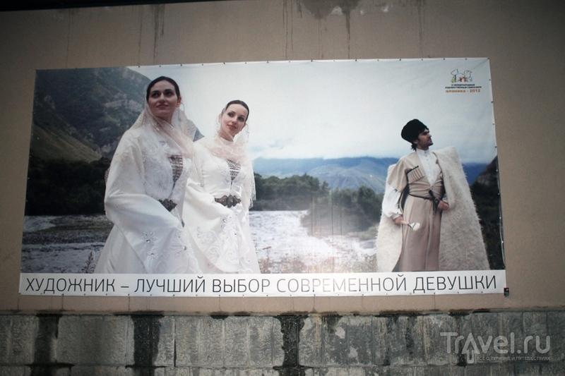 Владикавказ / Россия