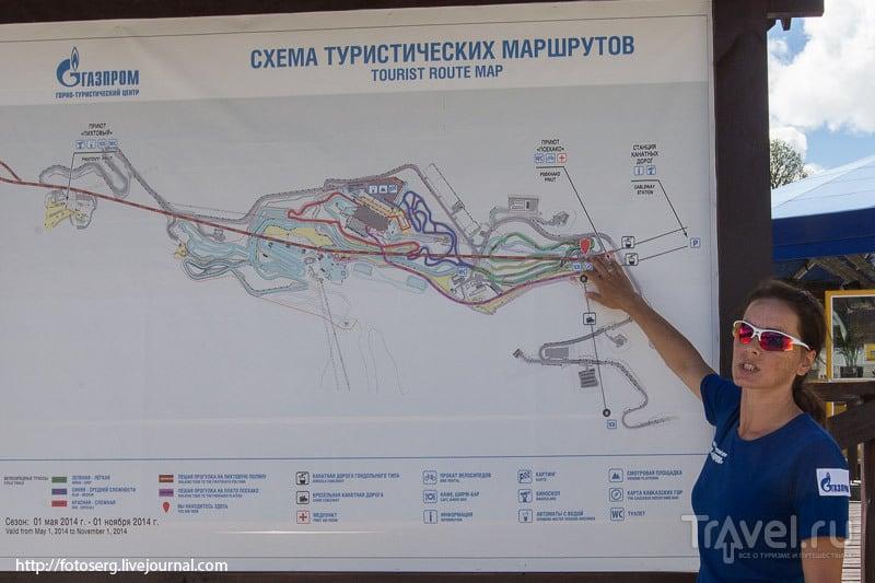 """Горно-туристический центр ОАО """"Газпром"""" / Россия"""