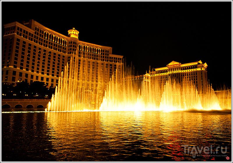 Las Vegas / США