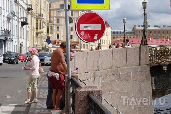 Самый романтичный в России / Россия