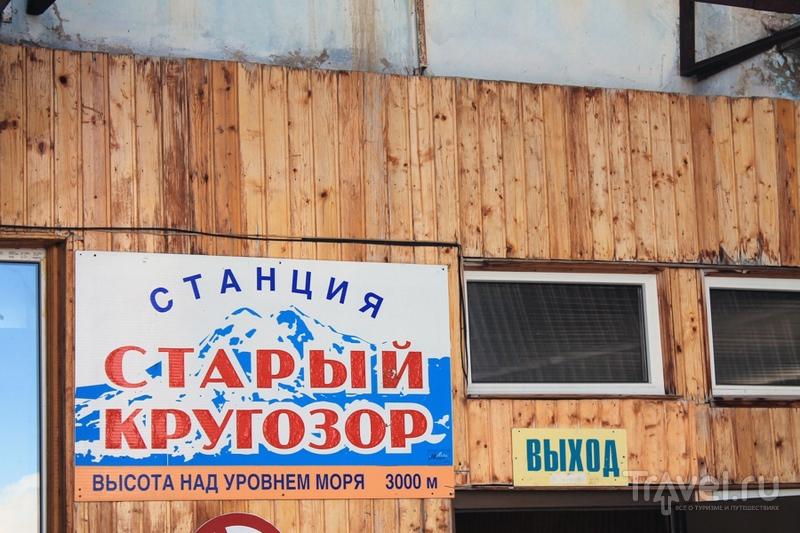 Подъем на Эльбрус / Россия