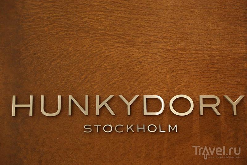 Стокгольм в начале лета / Фото из Швеции