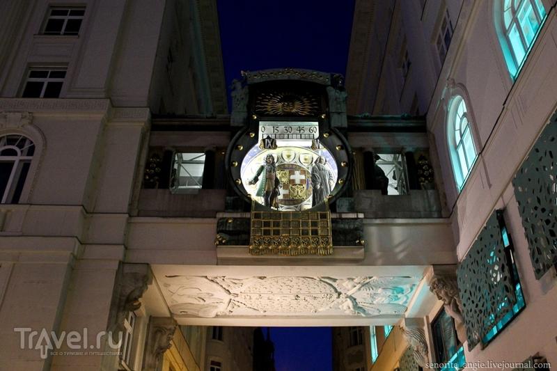 Vienna at night / Австрия