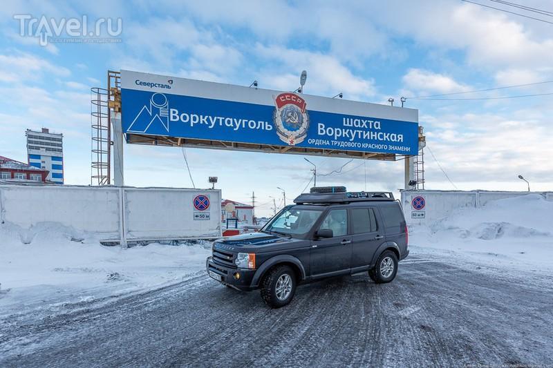 """""""Воркутинское кольцо"""" / Россия"""