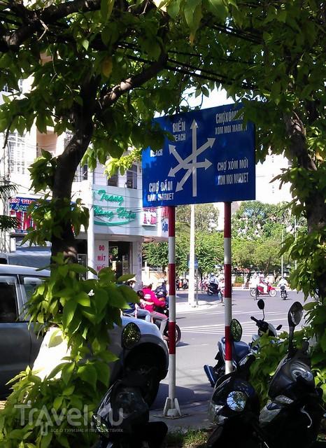 Интересности Вьетнама / Вьетнам