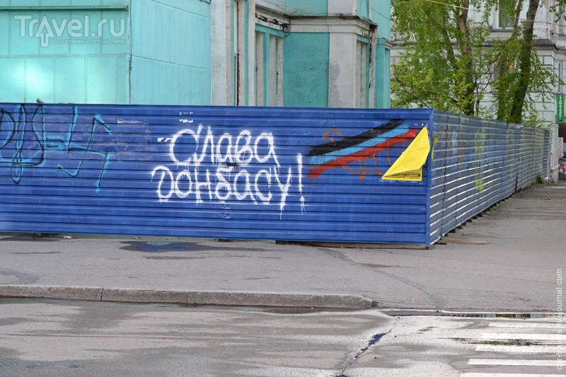 Путешествие на Край света.  Мурманск / Россия