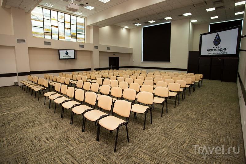Конференц зал в севастополе официальный сайт kak установка xrumera