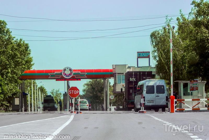 Приднестровье / Фото из Молдавии